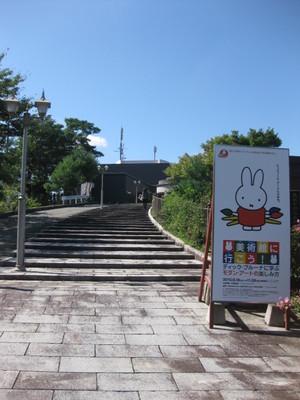 Mi_001_3